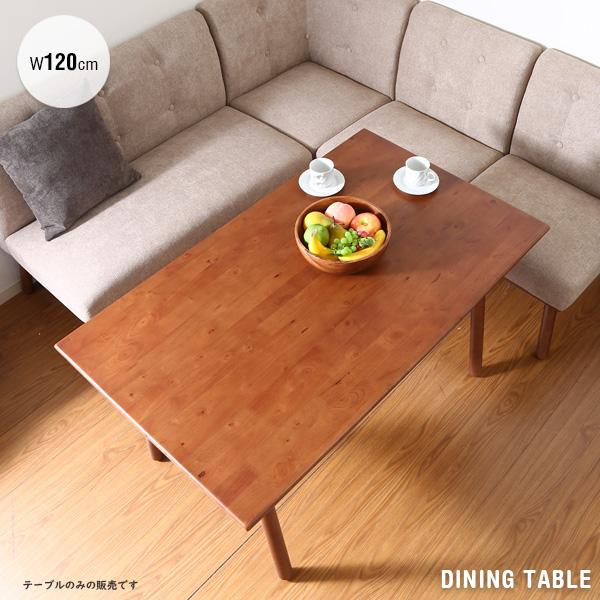 北欧風 ダイニングテーブル 120 4人用 木製 天然木 カントリー 北欧 アンティーク風 ラバーウッド 単品 幅120 ブラウン 食卓テーブル 4人 おしゃれ シンプル 送料無料 かわいい レトロ モダン gkw