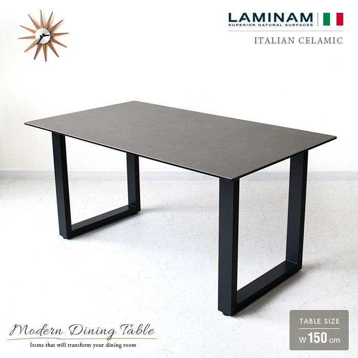 【設置代無料】 ダイニングテーブル 150 セラミック イタリアンセラミック 強化ガラス デザイナーズ風 高級感 ラグジュアリー シンプル テーブル単品 150cm幅 モダン スタイリッシュ 人気 インテリア 4人掛け おしゃれ
