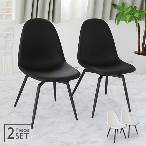ダイニングチェア 2脚セット 回転式 椅子 いす チェア単品 食卓用 ダイニングチェアー 回転チェアー ラッピング無料 回転式チェアー モダン 激安卸販売新品 ルガーノ 白 シンプル ホワイト ブラック おしゃれ 送料無料 高級感 黒