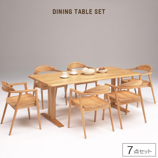 ダイニングテーブルセット 7点 木製 北欧風 長方形 ダイニングセット ダイニングテーブル カフェテーブル アームチェア ナチュラル カントリー調 7点セット 6人 6人掛け モダン 新生活 かわいい おしゃれ シンプル 180テーブル 大型 インテリア 送料無料 gkw