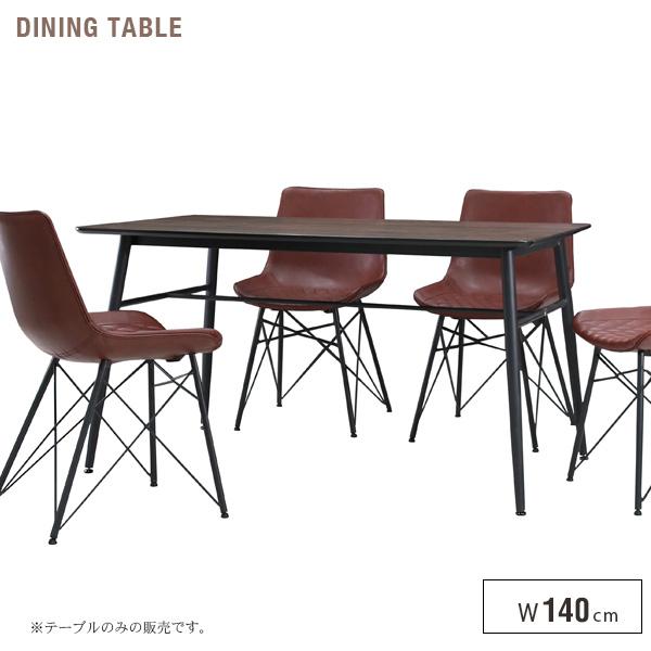 ダイニングテーブル 140 4人用 ヴィンテージ風 4人掛け 四人掛け シンプル モダン 四人 食卓テーブル テーブル単品 かわいい おしゃれ 送料無料 gkw