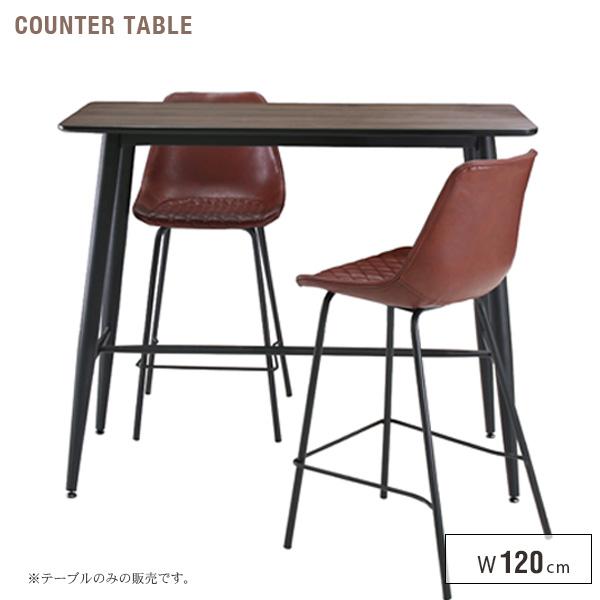カウンターテーブル 120 バーテーブル 2人用 120テーブル ヴィンテージ風 2人掛け 二人掛け シンプル モダン テーブル単品 bar コンパクト インテリア かわいい おしゃれ 送料無料 gkw