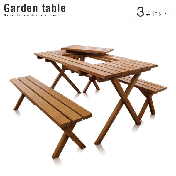 杉材 ガーデンテーブルセット (コンロスペース付き) Sugi | 【代引不可】 ガーデンテーブル 木製 天然木 テーブル ガーデンベンチ 3点セット バーベキューテーブル バーベキュー 送料無料