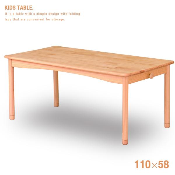 キッズテーブル 110 Dorothy ドロシー 木製 子供用 北欧 ミニテーブル テーブル 高さ調整 ナチュラル 机 天然木 幅90 かわいい シンプル おしゃれ