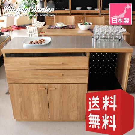 キッチンカウンター OCTA オクタ 120 | ダイニングボード キッチンボード レンジ台 食器棚 キッチン収納 おしゃれ シンプル 送料無料 木製 北欧 gkw