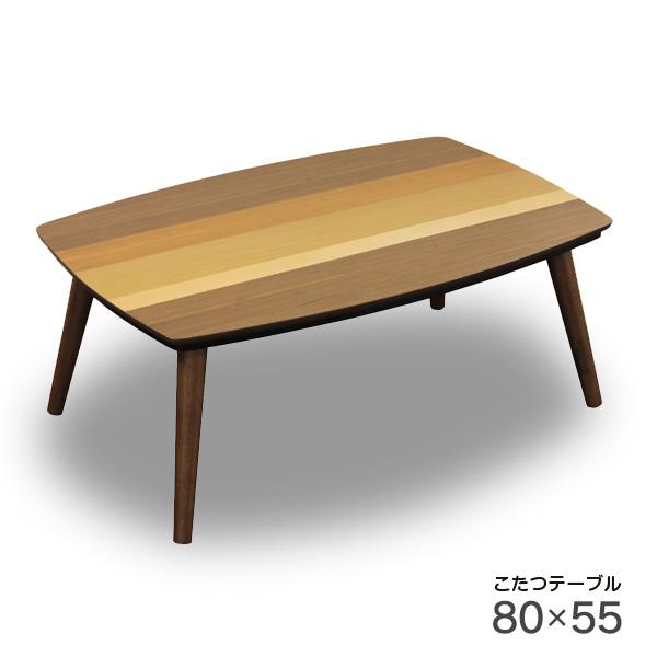 こたつテーブル 80 木製 コタツテーブル こたつ本体 コタツ こたつ 省スペース 北欧風 和風 センターテーブル ローテーブル 単品 シンプル コンパクト おしゃれ