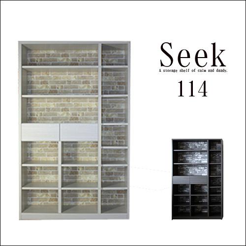 【設置代無料】本棚 114 Seek シーク 木製 収納棚 国産 アンティーク ホワイト ダークブラウン 書棚 収納ラック AV収納 DVD収納 多目的ラック シンプル 本 小物置 収納 便利 幅114 モダン おしゃれ セール