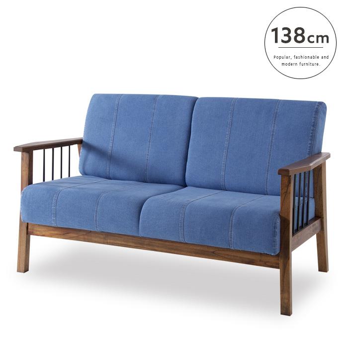 2人掛けデニムソファ 140 Rosario ロサリオ | 北欧 木製 アンティーク風 ソファー 2P 二人 椅子 天然木 レトロ 木 デニム生地 シンプル かわいい おしゃれ 送料無料 セール