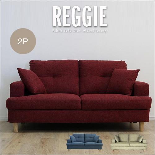 【設置代無料】 2人掛け ファブリックワイドソファ RAGGIE レジー 北欧風 高級感 2P 肘 レッド ブルー ベージュ 背面高 おしゃれ 送料無料 セール