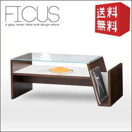 【特価2個セット】 コーヒーテーブル FICUS フィカス | 【代引不可】 ガラステーブル ガラス テーブル ローテーブル センターテーブル リビングテーブル 一人暮らし オシャレ 送料無料 モダン シンプル セール