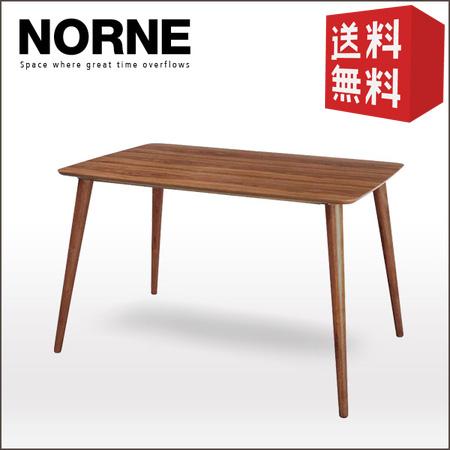 ダイニングテーブル Norne ノルン (長方形)   【代引不可】 ダイニング テーブル 送料無料 おしゃれ シンプル 木製 天然木 ウォールナット 北欧 120 アンティーク レトロ 4人用 4人 長方形