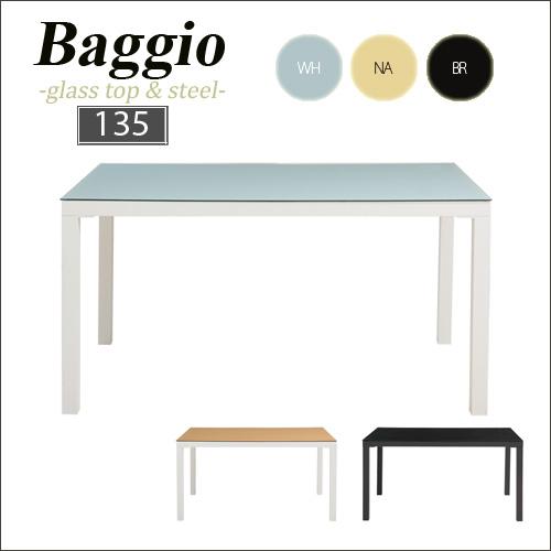 ダイニングテーブル 135 Baggio バッジオ| テーブル ガラス ガラステーブル ホワイト ナチュラル ブラック カフェ コーヒーテーブル アジャスター アジャスター付き リビング シンプル 寝室 モダン かわいい 可愛い 人気 オシャレ 送料無料