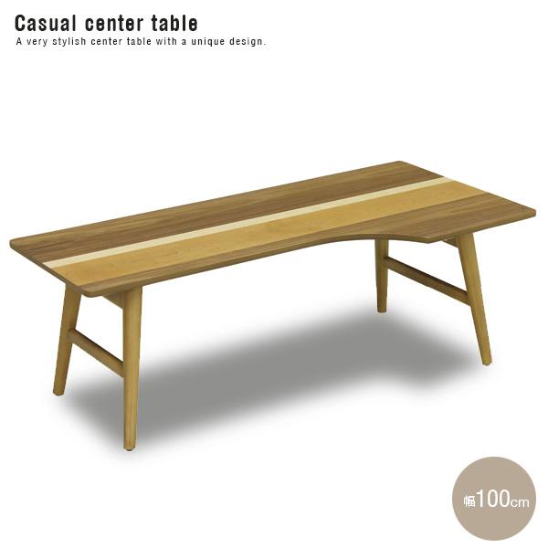 カジュアルセンターテーブル 100 木製 北欧風 折りたたみ 折れ脚 リビングテーブル カフェテーブル コーヒーテーブル ウォールナット 幅100cm おしゃれ かわいい レトロ モダン 折り畳み シンプル コンパクト 人気 新生活 おしゃれ