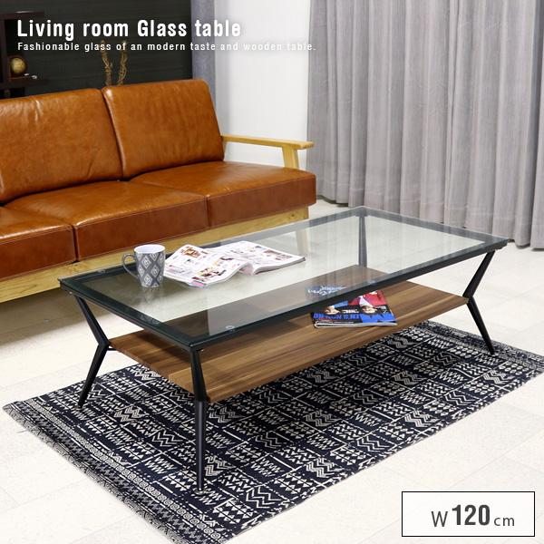 アンティーク ガラステーブル 120 センターテーブル ガラス 通常便なら送料無料 アイアン スチール セットアップ ブラック 黒 棚�き ローテーブル �級感 ロータイプ 送料無料 強化ガラス アジャスター�き クレア ナチュラル おしゃれ コーヒーテーブル ヴェラ 96227 ダークブラウン シンプル VERA