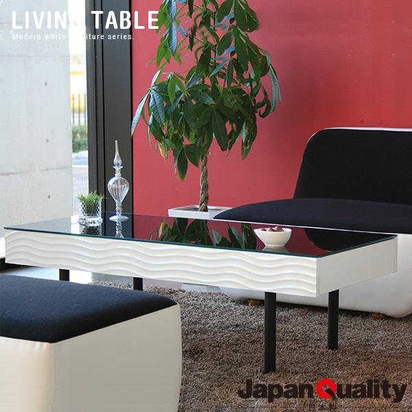 ローテーブル セラフィック | ガラス テーブル ガラステーブル センターテーブル リビングテーブル 一人暮らし おしゃれ 送料無料 引出し モダン シンプル ホワイト 日本製
