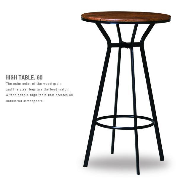 ヴィンテージ風 ハイテーブル 幅60 北欧風 カフェ風 丸テーブル 円形 カウンターテーブル バーテーブル 男前 無骨 ヴィンテージ風 木製 モダン レトロ シンプル おしゃれ かわいい