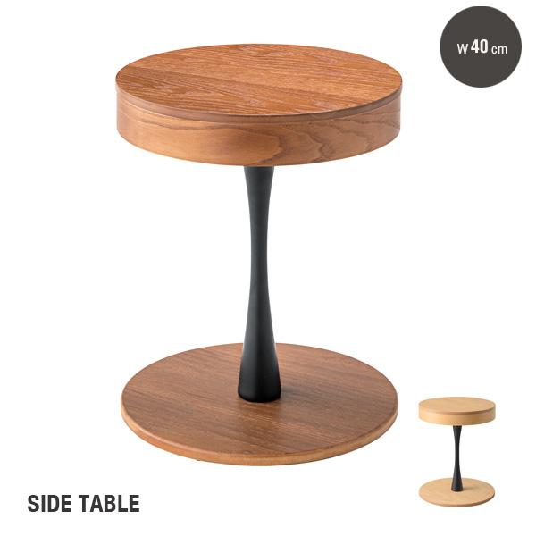 サイドテーブル 40 円形 北欧風 木製 アンティーク風 収納 天然木 蓋つき ナイトテーブル おしゃれ ミニテーブル コーヒーテーブル リビングテーブル 人気 シンプル かわいい コンパクト インテリア 送料無料