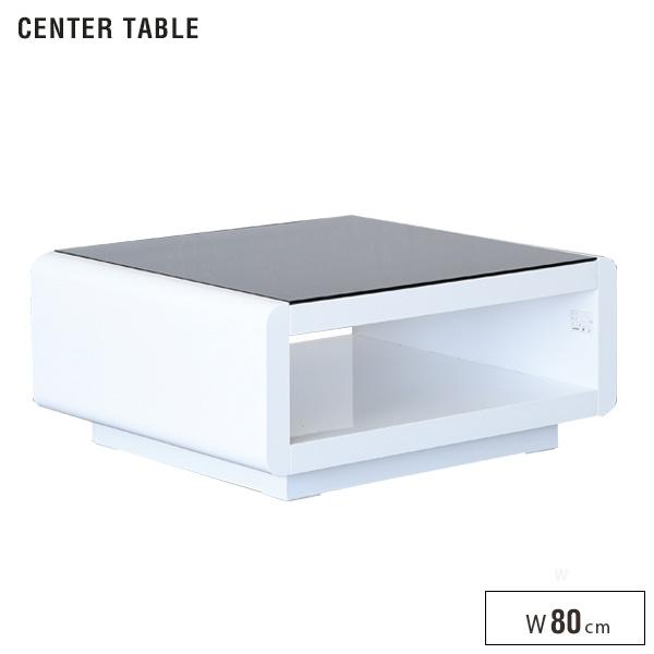 センターテーブル 80 棚付き ローテーブル リビングテーブル コーヒーテーブル カフェテーブル 収納 便利 コンパクト シンプル エナメル塗装 ホワイト インテリア モダン おしゃれ