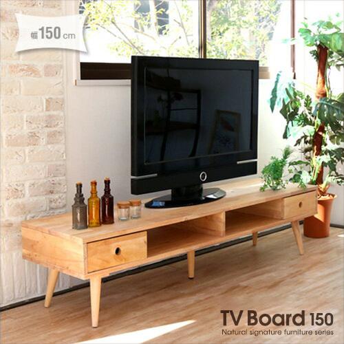 北欧風 テレビボード 150 北欧 テレビ台 無垢 無垢材 150cm ローボード 薄型 tvボード tv台 幅150 木製 天然木 ナチュラル カントリー 北欧調 かわいい おしゃれ 送料無料