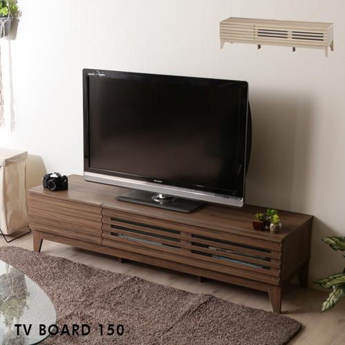 テレビボード 150 北欧風 木製 TVボード ローボード 収納 tvボード テレビ台 引出し AV収納 シンプル アンティーク風 ブラウン ナチュラル 150cm レトロ おしゃれ 送料無料