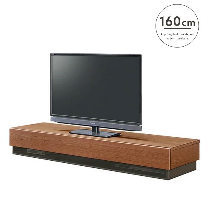テレビボード Netero ネテロ 160 | テレビ台 国産 ローボード TVボード 3段 スライドレール ウォールナット おしゃれ 木製 モダン シンプル スタイリッシュ クール 人気 送料無料 gkw