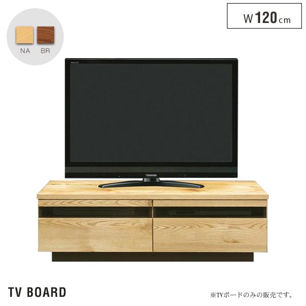 日本製 テレビボード 120 北欧風 木製 引出し 収納 ローボード tvボード テレビ台 アンティーク風 レトロ AV収納 整理 便利 ナチュラル ブラウン 高級感 インテリア モダン おしゃれ gkw