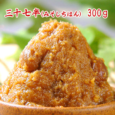 日本全国各地のお味噌>合わせ味噌・ブレンド味噌>オリジナルブレンド中辛口味噌!『三十七半(みそしちはん)』
