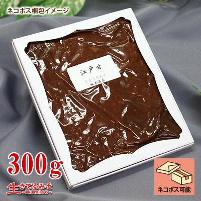 日本全国各地のお味噌>味わい深い、赤味噌>大豆の香りと甘み!独特な甘口味噌!『江戸甘味噌』