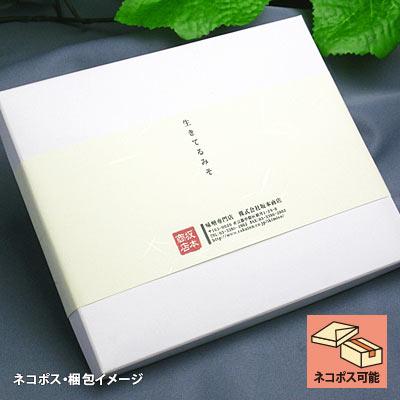 日本全国各地のお味噌>味わい深い、赤味噌>独特の「麦麹(むぎこうじ)」のお味噌『麦味噌』