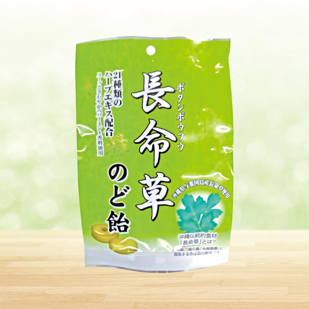 沖縄薬草 長命草 舗 と21種のハーブエキス配合 公式ショップ 1袋 長命草のど飴