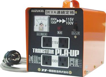 スター電器製造 SUZUKID STX-01 プラアップ