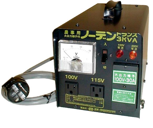スター電器製造 SUZUKID SNT-312 ノーデントランス