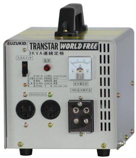 スター電器製造 SUZUKID SWF-30 トランスターワールドフリー3KVA