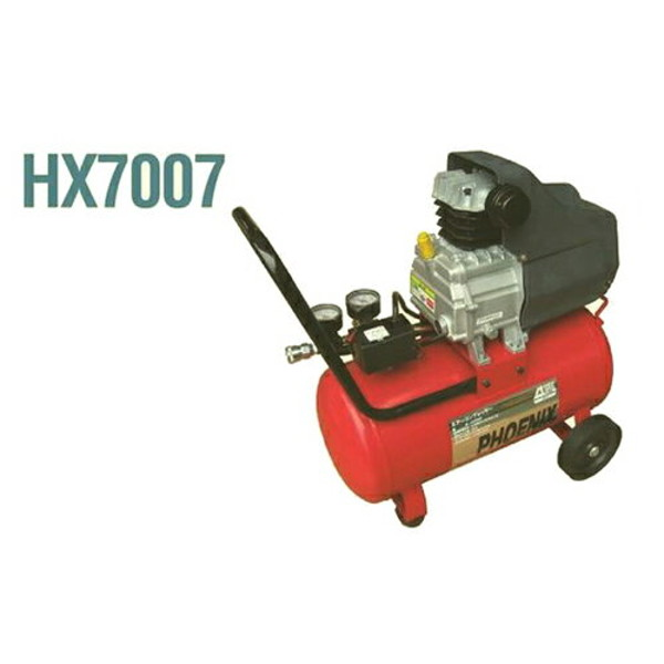 アネスト岩田キャンベル HX7007 フェニックス(オイル式コンプレッサー)