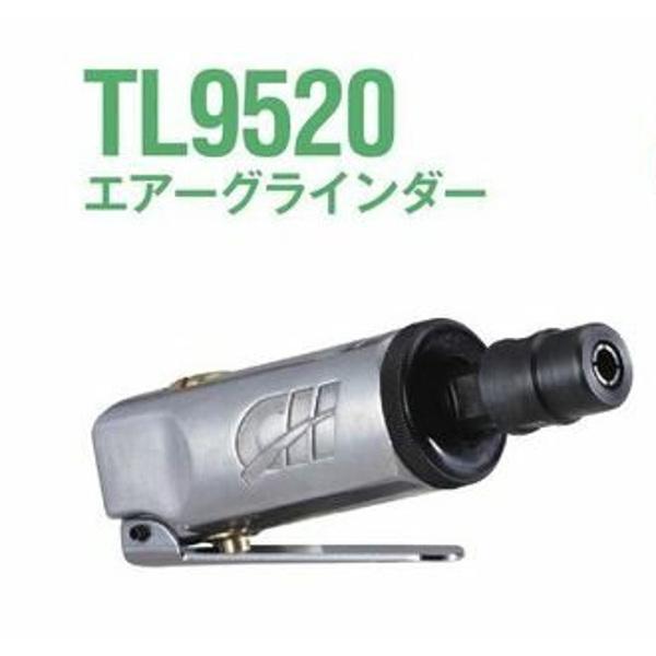アネスト岩田キャンベル TL9520 ダイグラインダー