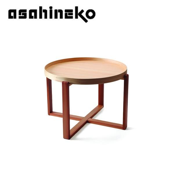 【asahineko】アサヒネコ 曲輪 テーブル540