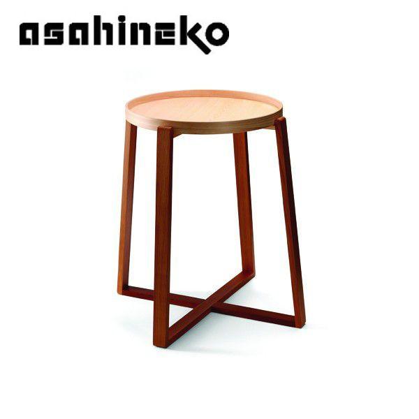 【asahineko】アサヒネコ 曲輪 テーブル450