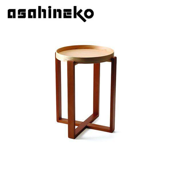 ■ポイント7倍追加/カード決済&エントリーで!■【asahineko】アサヒネコ 曲輪 テーブル350