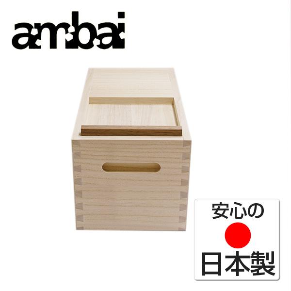 【ambai】桐桐米 (きりきりまい) 5kg用