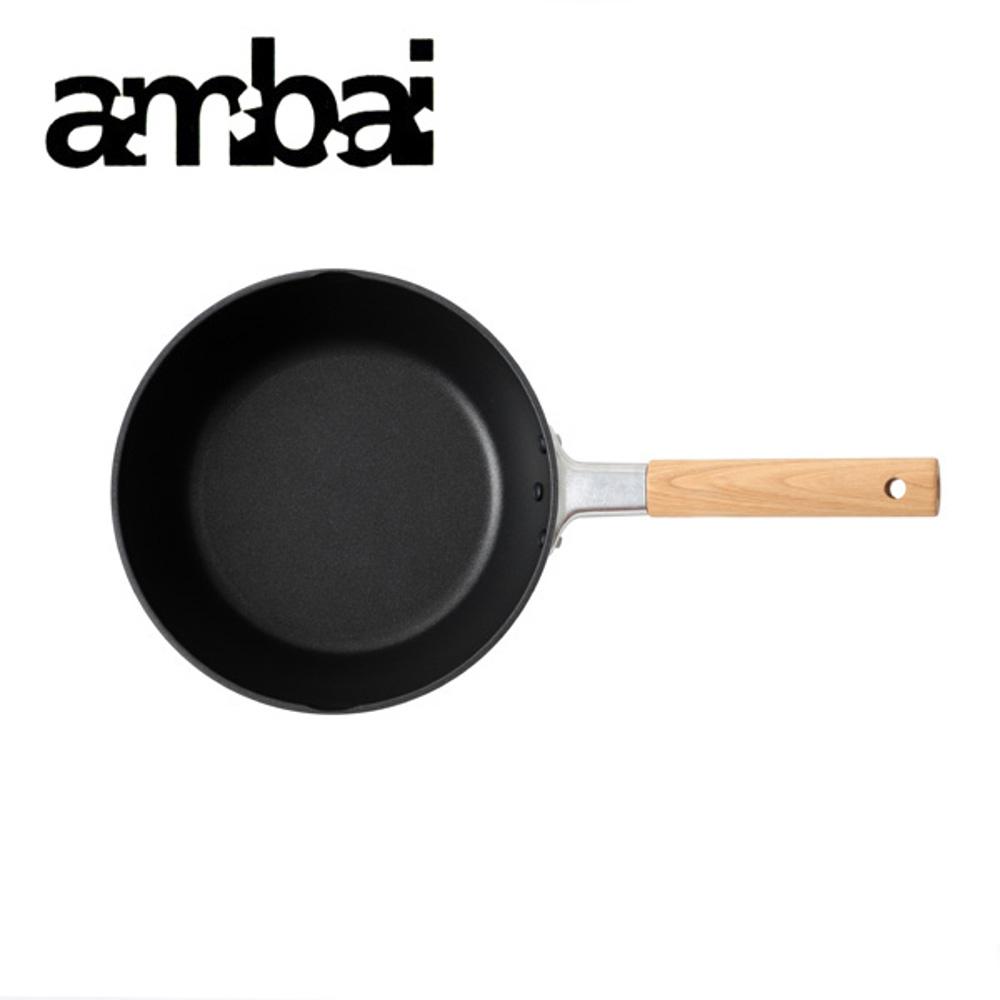 【ambai】フライパン 22cm