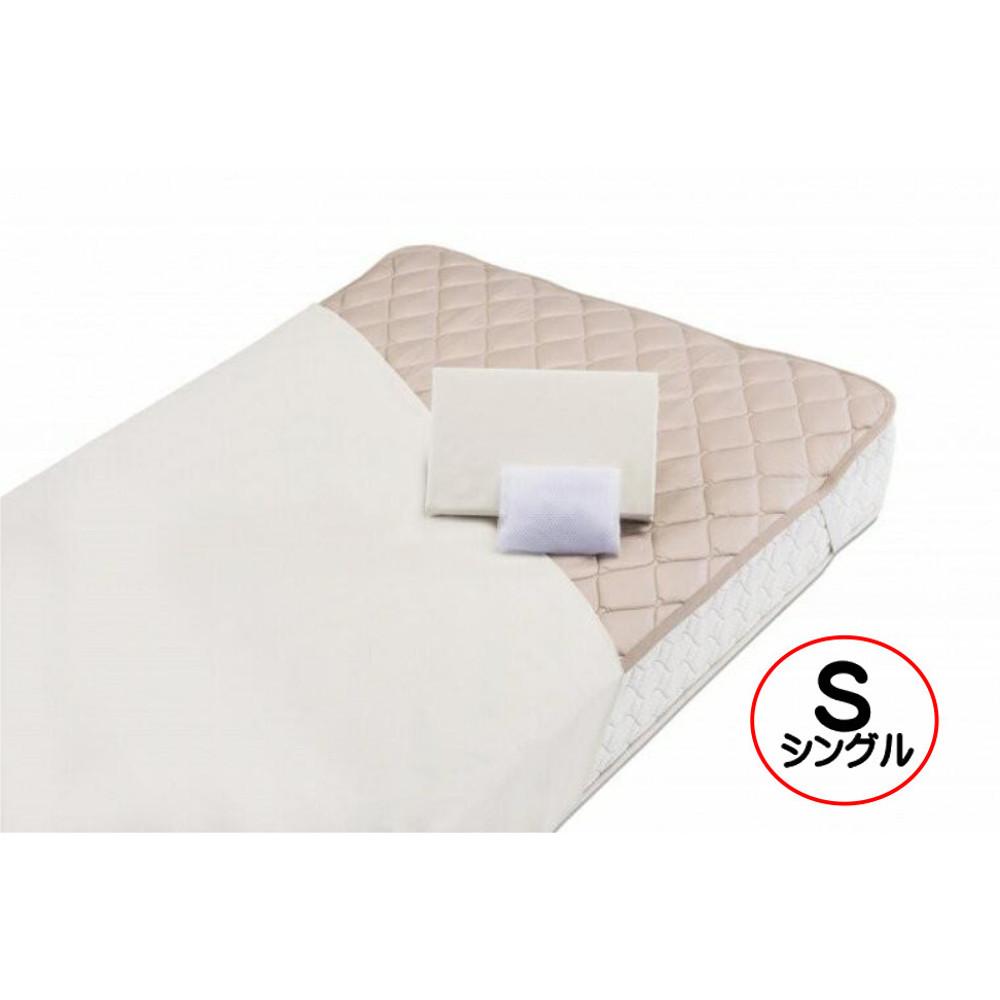 フランスベッド グッドスリーププラス 羊毛3点パック シングルサイズ【S】