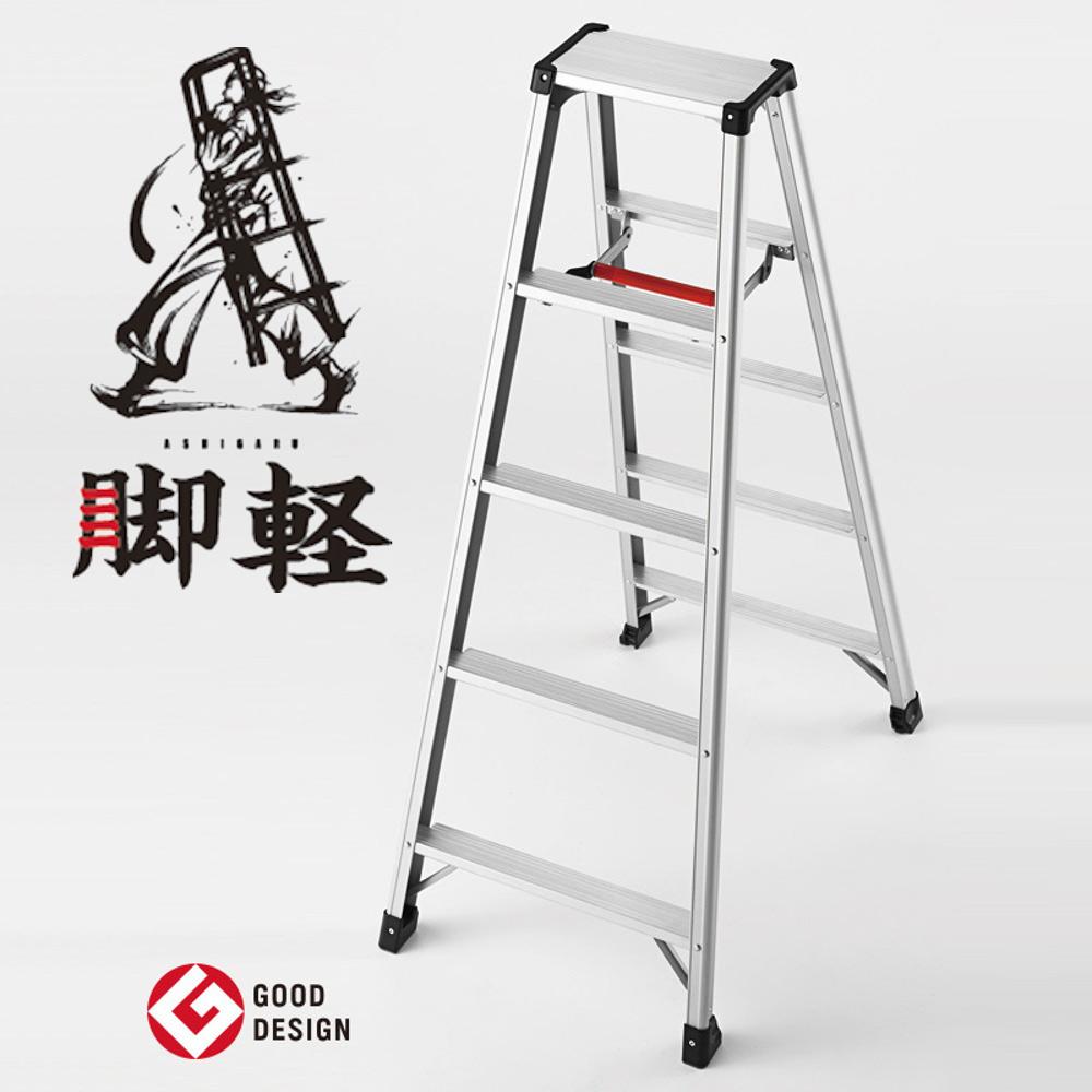 【Hasegawa】専用脚立 脚軽130 RZ2.0-21 長谷川工業