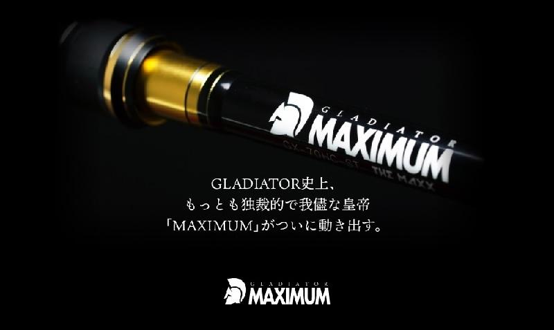 レイドジャパン グラディエーターマキシマム GX-59XLS-AS S MAXX XL