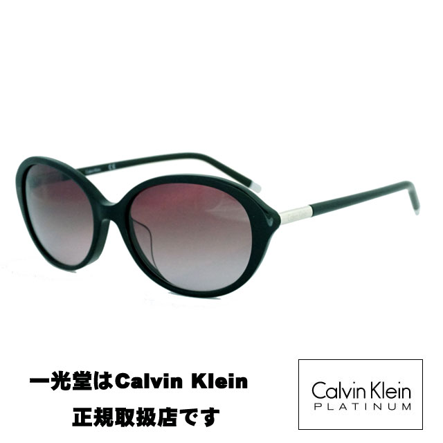 platinum☆カルバンクライン☆サングラス☆CK4343SA 140☆国内正規品☆送料無料 55□16 001 Klein 30%オフ!Calvin