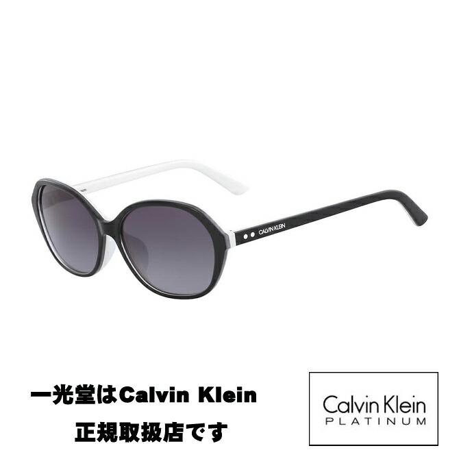 30%オフ!Calvin Klein platinum☆カルバンクライン☆サングラス☆CK18524SA 57□15 140☆国内正規品☆送料無料