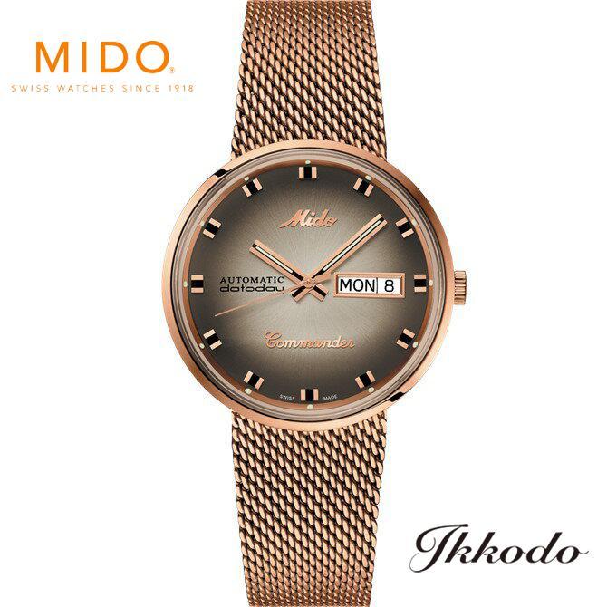 MIDO ミドー コマンダーシェイド-スペシャルエディション 自動巻き グレーグラデーション文字盤 5気圧防水 37ミリ ステンレスケース&ブレス(ローズゴールドPVD) 日本国内正規品 腕時計 2年保証 M8429.3.23.11【M842932311】