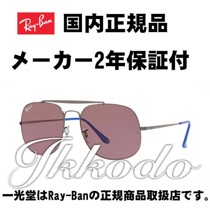 50%OFF!!Ray-Ban☆レイバン☆正規取扱☆サングラス☆RB3561 9106WO  57□17 145☆2年保証付☆送料無料!!