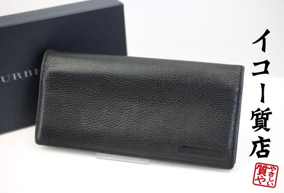 バーバリー 二つ折り長財布 カーフレザー ブラック 【中古】1814