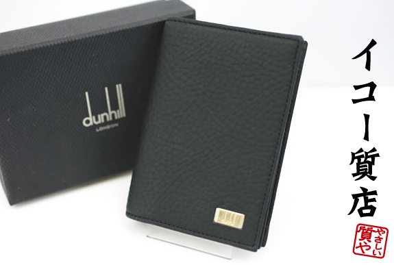 ダンヒル コンノートライン 二つ折りカードケース WJ4700A 未使用品 【中古】2217