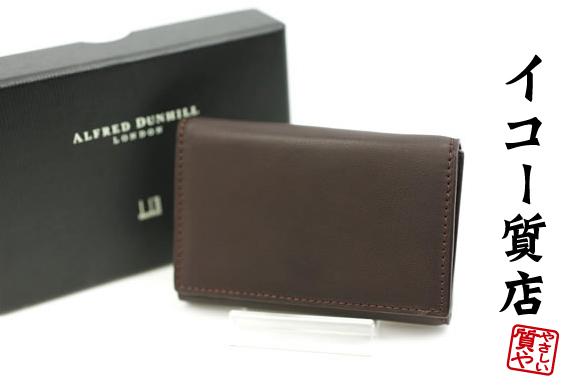 ダンヒル 6連キーケース WS5000B カーフレザー 未使用品 贈り物最適 【中古】3059